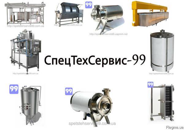 Оборудование для производства Йогурта, Джема, Начинки, Крема