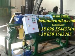 Оборудование для пр-ва наливного пенобетона.