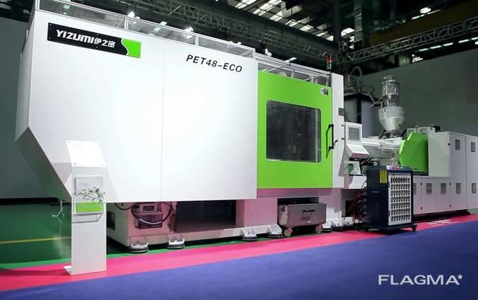 Оборудование для производства ПЭТ преформы