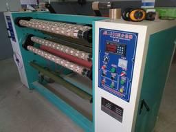 Оборудование для производства  Бобинорезка