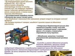 Оборудование для кирпичных заводов