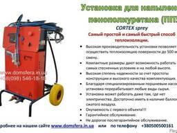 Оборудование для пенополиуретанов ППУ, высокого давления