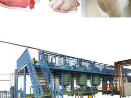 Оборудование переработки животных жиров, сала в пищевой жир