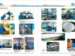 Оборудование для сварки и резки металла от производителя