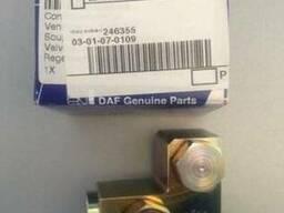 Обратный клапан DAF XF95/CF85/CF75 1622831 1447928
