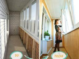 Балкон Пластиковые Окна/Окно/Раму/Блок на Балконе Дверь