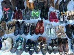 Обувь сток 14 евро/кг. Лоты по 25 кг.