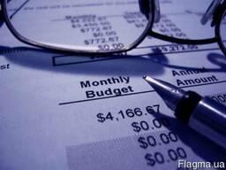 Обжалование налоговых уведомлений - решений (ППР)