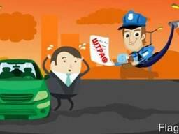 Обжалование постановлений и протоколов полиции по ст. 130