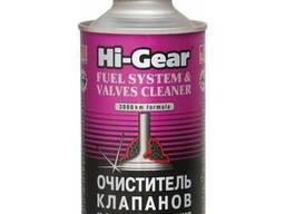 Очиститель клапанов и системы питания Hi-Gear 325 мл.