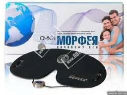 Очки морфея . Аппликатор магнитный , лечебный сон 380 грн.
