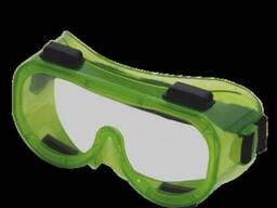 Очки защитные закрытые с непрямой вентиляцией.