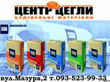 Одесский цемент в Смеле - фото 1