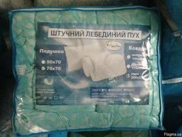 Одеяло искусственный лебяжий пух евро