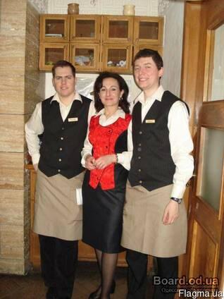 Одежда для официантов женская или мужская, брюки, юбка блуза