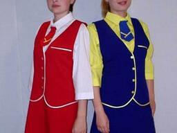 Одежда для обслуживающего персонала, горничных, официантов
