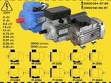 Электродвигатель 220В 4 кВт 3 2.2 1.5 1.1 0.75 0.55 0.37 кВт - фото 1