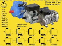 Электродвигатель 220В 4 кВт 3 2. 2 1. 5 1. 1 0. 75 0. 55 0. 37 кВт