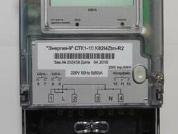 Однофазный многотарифный электросчетчик СТК1-10. К82I4ZTR-R2