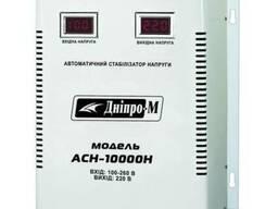 Однофазный стабилизатор напряжения Днипро-М АСН-10000Н