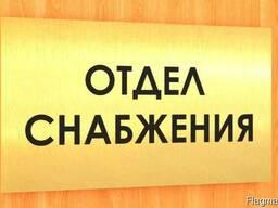 Офисные таблички на двери (Изготовление 1 час)