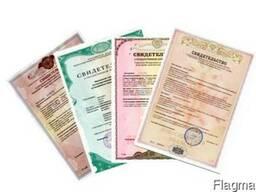Оформление документов на недвижимость в Керчи и пригороде