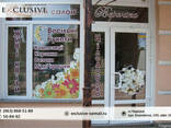 Оформление (поклейка) витрин рекламной плёнкой Черкассы - фото 1