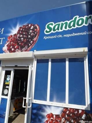 Оформление рекламой в Бердянске, брендирование в Бердянске
