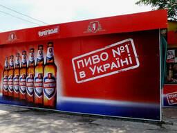 Оформление рекламой в Бердянске, брендирование в Бердянске - фото 3