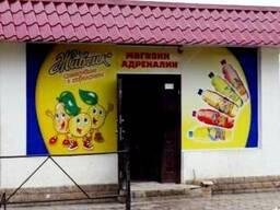 Оформление рекламой в Бердянске, брендирование в Бердянске - фото 4