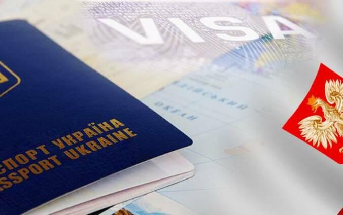 Рабочие визы в Польшу, Чехию, Литву, Эстонию