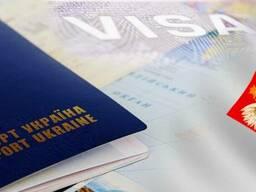 Виза в Польшу. Приглашения. Бесплатные ваканси