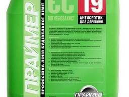 Огне- биозащита для дерева ЕС-19, 10л Праймер