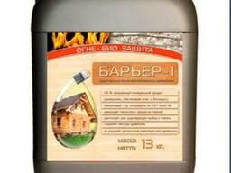 Огнебиозащита Барьер-1, 5 литров