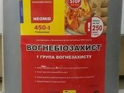 Огнебиозащита 1-й группы огнезащиты для древесины Neomid 45