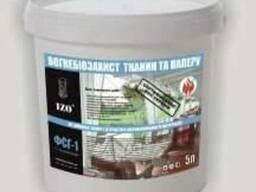 Огнебиозащита для обработки камыша, ткани ФСГ-1