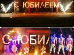Фаер шоу, огненное шоу