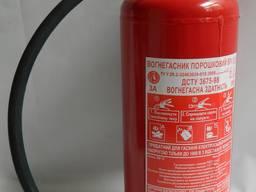 Огнетушитель порошковый ОП-5 (ВП-5). Одесса