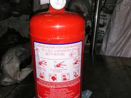 ОгнетушителиОП2(ВП2)