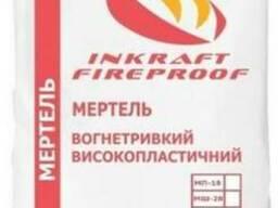 Огнеупорная смесь Мертель МП-18