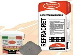 Огнеупорные бетоны, жаропрочные бетоны от производителя