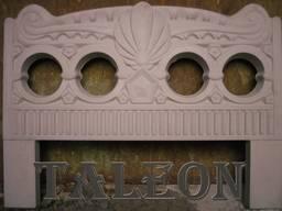 Оградка ритуальная из бетона