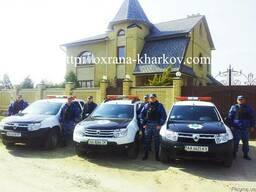 Охрана для дома, квартиры, магазина в Харькове.