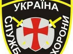 Охрана в Запорожье и по Украине.