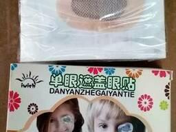 Окклюдер одноразовый, детский 20 шт в уп