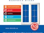 Окна металлопластиковые с установкой в Вольнянске - фото 2