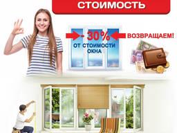 Оконный Магазин/Фабрика/Производство Окон Кривой Рог