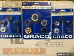 Окрасочное оборудование Graco - ремонт и запчасти