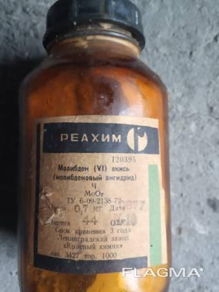 Оксид молибдена. , оксид кобальта. оксид хрома.