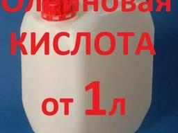 Олеиновая кислота х/ч